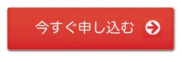 Dannyu Sotsunyu 03 cart - 『いつか終わりは来るねん!? 』 感動の断乳・卒乳セミナー