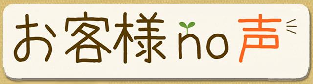 Kuu Body care 11 MaMa Voice Bana - 『からだケア』施術はじめます。