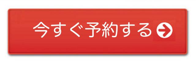 Kuu Body care 12 YOYAKU Bana - 『からだケア』施術はじめます。