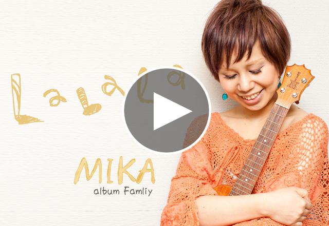 MIKA goto youtube 1 - MIKAライブ!20名限定無料ご招待☆4月1日(土)12:15〜