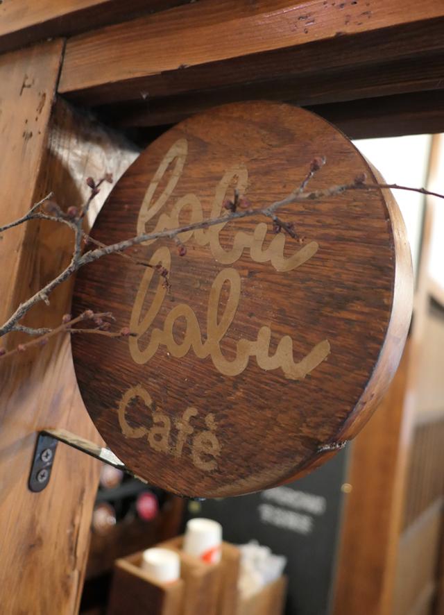 ばぶばぶカフェオープンしました