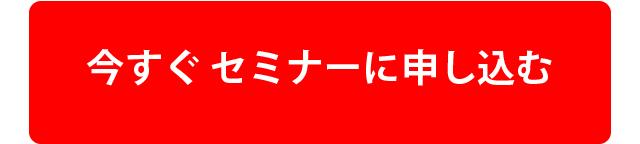 cart imasugu moushikomu - 『保育園児のママになる!』セミナー開催しまーす!