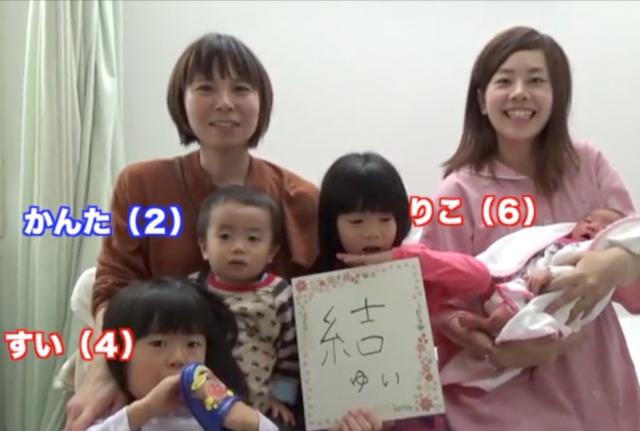 inochi no jyugyo 10 - いのちの授業 東大阪市玉川中学校の3年生