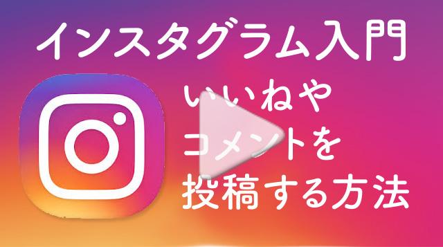 instaglam 1000 06 iine coments - インスタグラム☆フォロアー1000名達成☆ありがとう!