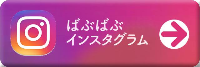 instagram 1000 12 Link  - インスタグラム☆フォロアー1000名達成☆ありがとう!