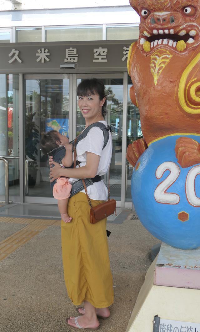 marshmallow kumejima 07 - マホンを連れて沖縄県 久米島へ行ってきました。