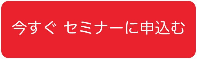 semminer moushikomi cart 02 - 『ホンマにできるん?男女産み分け』4月1日(土)